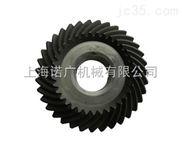 诺广配件齿轮加工、各规格伞齿轮及螺旋锥伞齿轮加工