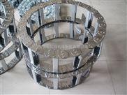 不锈钢管缆保护桥式钢铝拖链