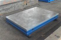优质铸铁焊接平台