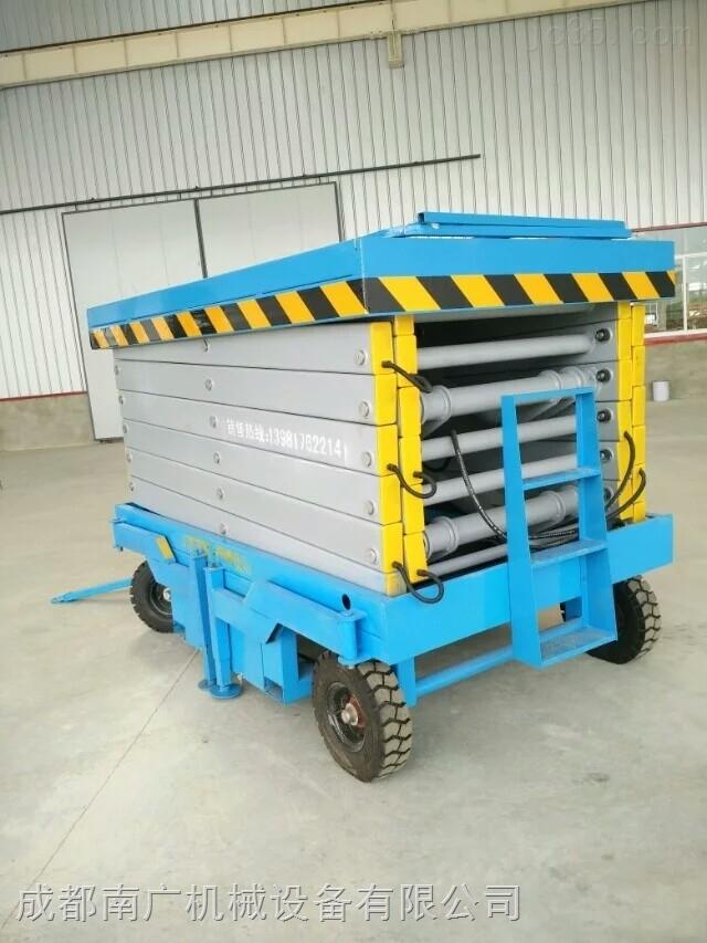 成都移动式液压升降平台高空作业平台工程升降机