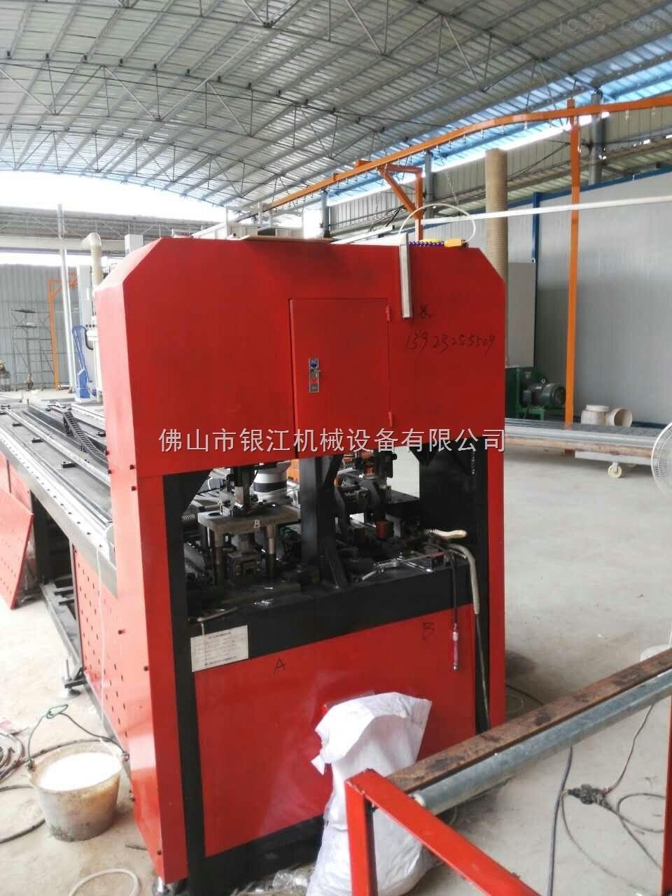 特定HT-PV4-4精密全自动铝方管型材冲孔机设备