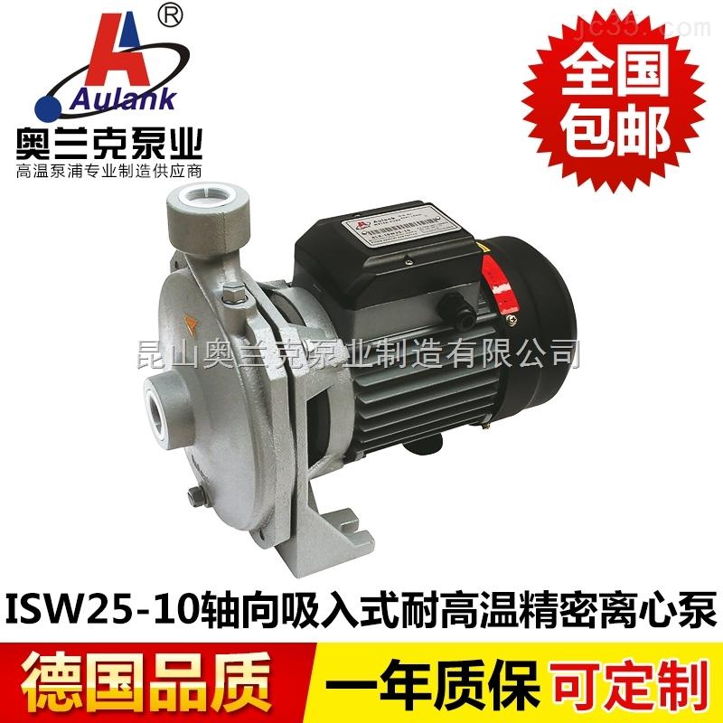 ISW系列(清水机)冷水泵