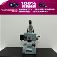 长白山读数显微镜 JCD3