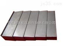 宁波导轨防护罩生产厂家