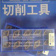 住友车削刀具WNMG080404N-UZ AC820P进口刀具