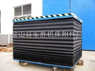 升降机械方形风琴防护罩定制厂家