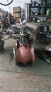单作用推杆式气动偏心半球阀