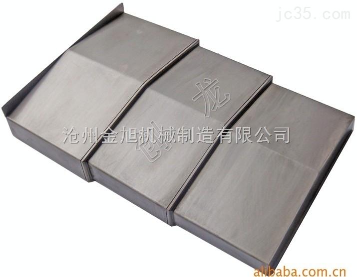弹簧盒式机床导轨防护罩