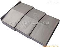 东风德纳弹簧盒式机床导轨防护罩