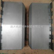 宁波杭州不锈钢板防护罩 协鸿加工中心钢板防护罩导轨防护罩
