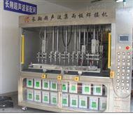 非标超声波塑料焊接机,固安非标超声波塑料焊接机