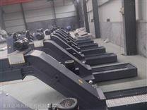重庆链板排屑机厂家