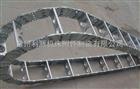 高柔性承重型钢制拖链