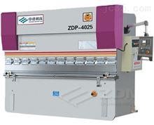 ZDP-4025液压扭轴折弯机