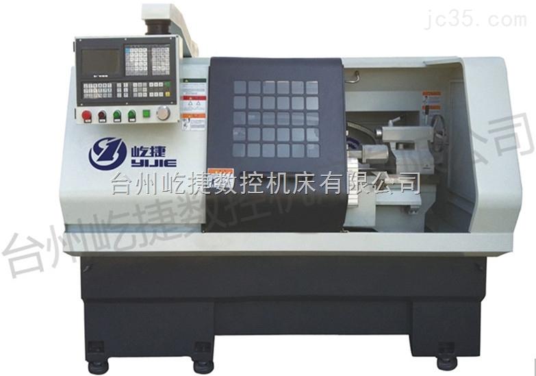 A-硬轨数控车床系列-YJ-CNC40i