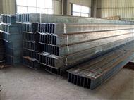 Q345CH型钢-现货