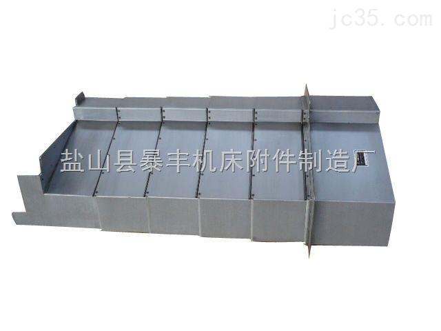 钢板防护罩制造厂