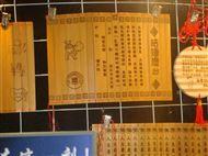 苏州工艺品竹简雕刻机 诗词激光雕刻机 亿强竹木礼品激光机