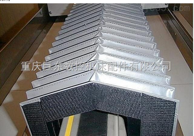 重庆厂家直销钢板防护罩