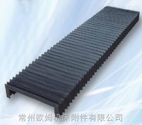 风琴式导轨防尘罩
