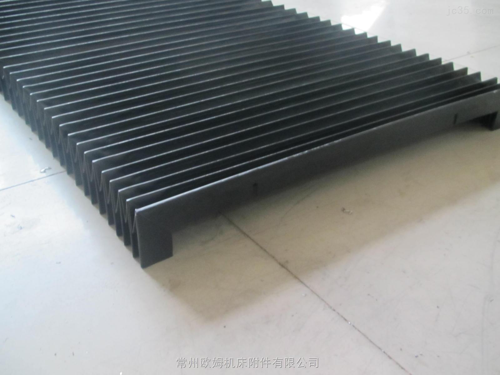 机床床身防护罩
