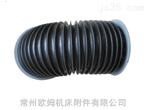圆形油缸防尘罩