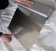 不锈钢卷帘防护罩