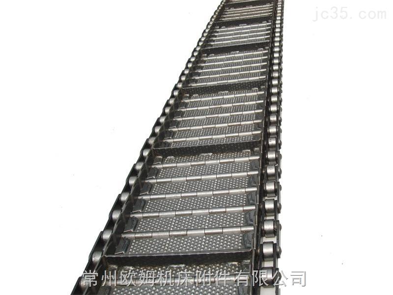 排屑机链板生产厂家