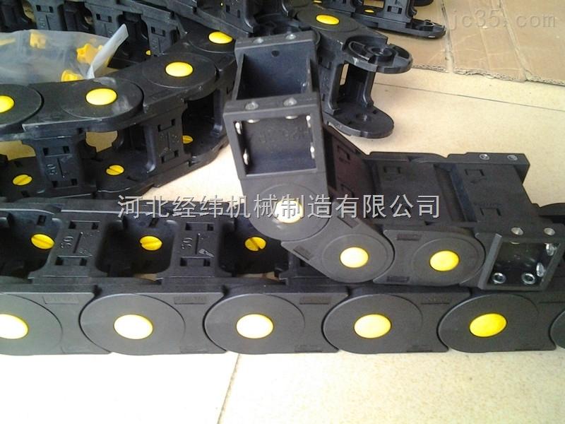 河北工程塑料拖链厂家 电缆拖链厂家供应