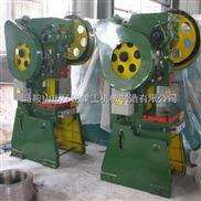 印刷厂专用JB23-10吨锻压竞技宝下载普通冲床