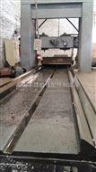 机床床身铸件丰德机械树脂砂制造龙门刨机床床体质量保证