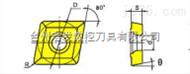 宏利锋 孔加工可转位刀片C□MT/TCMT/SCMT系列(适合EMR粗镗系统使用)