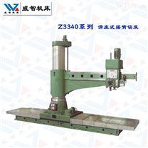 Z3340型滑座式摇臂钻床  钻孔直径40mm