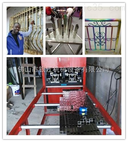 北京铝型材方管自动送料冲床操作与保养