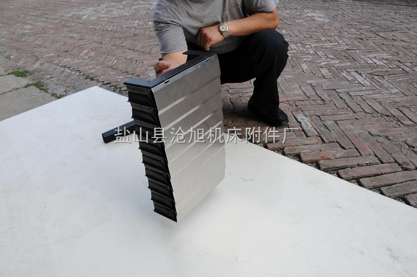 精心制作防铁屑盔甲防尘罩