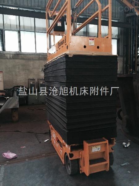 升降平台专用大型方形防护罩