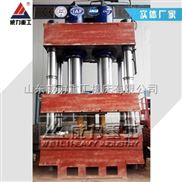 1200吨四柱液压机 大型1600吨三梁四柱压力机