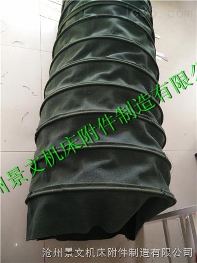 哈尔滨帆布粉尘输送布袋供应