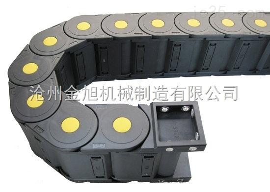江西KDM45*125塑料拖链