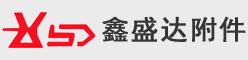 沧州鑫盛达机械制造有限公司