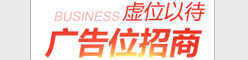 广告招租-188bet网4