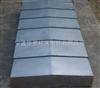 宁波钢板防护罩,宁波机床防护罩