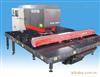 盛通专业生产 多工位数控冲床 品质高 物超所值(图)