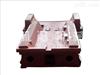 立式加工中心机床铸件-VDL600A底座,铸锻件