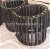质高价优承重型工程塑料拖链亚明机械专业制造厂家