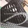 双排耐高温机床穿线塑料拖链