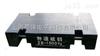 电子地磅检定校准砝码25kg-50kg标准铸铁计量砝码