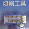 住友车床刀具进口车床刀具 机用刀具SNMG120408N-MU AC630M